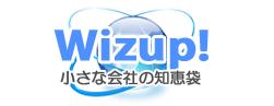 Wizup!(ウィズアップ)|小さな会社の知恵袋
